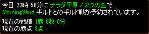 RedStone-12.04.11[00].jpg