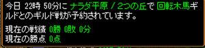 RedStone-12.04.18[00].jpg