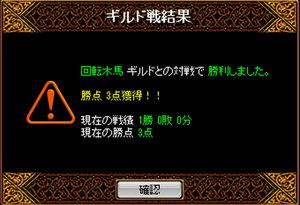 RedStone-12.04.18[03].jpg