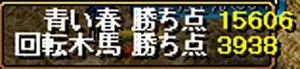 RedStone-12.04.18[04].jpg