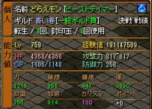 RedStone-12.04.23[01].jpg