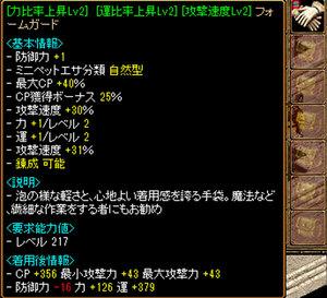 RedStone-12.04.23[02].jpg