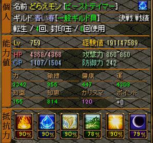 RedStone-12.04.23[03].jpg