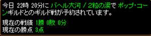 RedStone-12.04.25[02].jpg