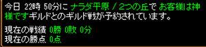 RedStone-12.05.02[01].jpg
