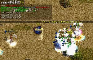 RedStone-12.05.02[06].jpg