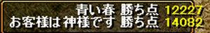 RedStone-12.05.02[07].jpg