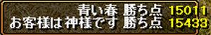 RedStone-12.05.02[09].jpg