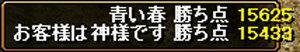 RedStone-12.05.02[10].jpg