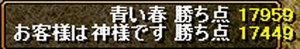 RedStone-12.05.02[11].jpg