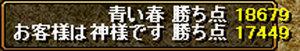 RedStone-12.05.02[12].jpg