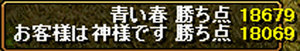 RedStone-12.05.02[13].jpg