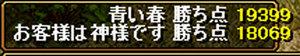 RedStone-12.05.02[14].jpg