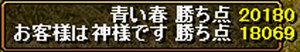 RedStone-12.05.02[15].jpg