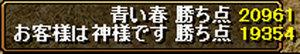 RedStone-12.05.02[16].jpg
