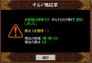 RedStone-12.05.02[17].jpg