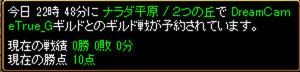 RedStone-12.05.09[00].jpg