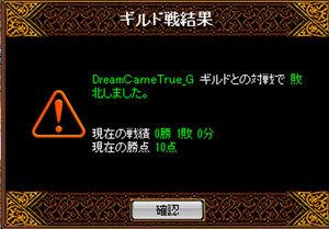 RedStone-12.05.09[08].jpg