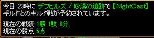 RedStone-12.05.23[01].jpg