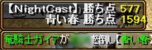 RedStone-12.05.23[05].jpg