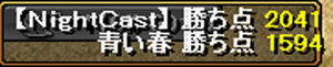 RedStone-12.05.23[07].jpg