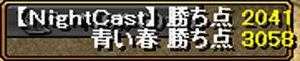 RedStone-12.05.23[08].jpg