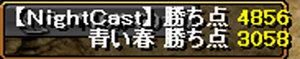 RedStone-12.05.23[11].jpg