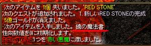 RedStone-12.06.01[00].jpg