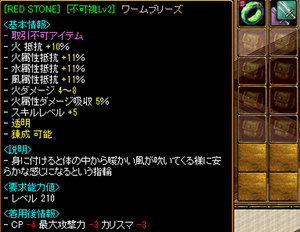 RedStone-12.06.04[00].jpg