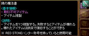 RedStone-12.06.04[01].jpg