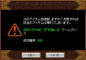 RedStone-12.06.04[02].jpg