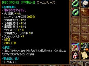 RedStone-12.06.13[00].jpg