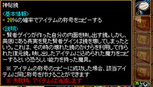 RedStone-12.06.13[01].jpg