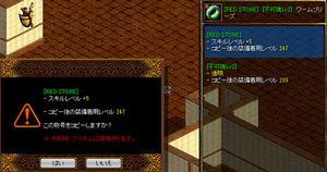 RedStone-12.06.13[03].jpg