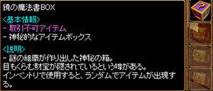 RedStone-12.06.13[04].jpg