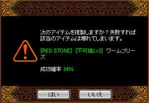 RedStone-12.06.13[06].jpg