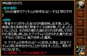 RedStone-12.06.13[08].jpg